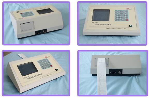 血脂测试仪检测步骤