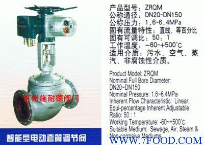 zxt型气动隔膜阀调节阀由气动薄膜执行