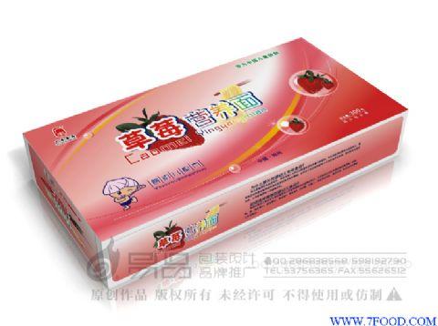 郑州食品包装设计