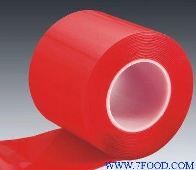 供应 红色泡棉双面胶带