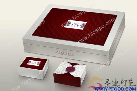 供应 定制月饼包装设计