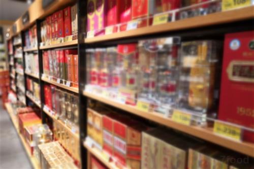 消费税新政来袭!白酒行业将受影响,茅台、五粮液又要涨价了?