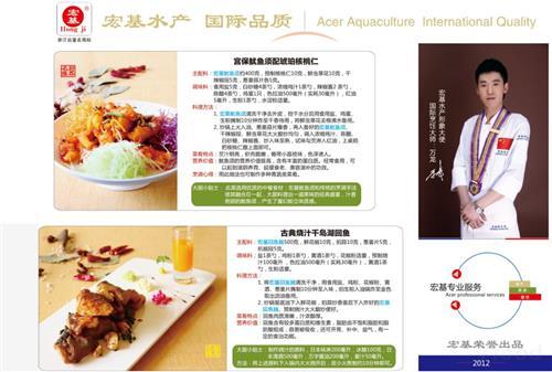 名厨万龙打造营养美食盛宴