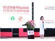 中国营养学会-百胜餐饮健康基金公布2018年度资助项目名单