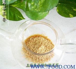 红糖生姜水 供应信息