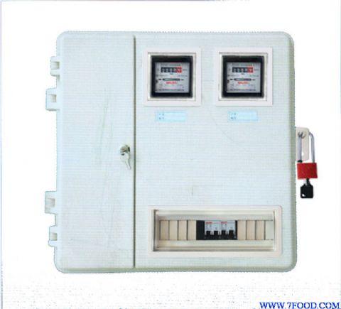 配电柜(标准) 【手机阅读】   产品寿命:大华电器生产的smc玻璃钢电表