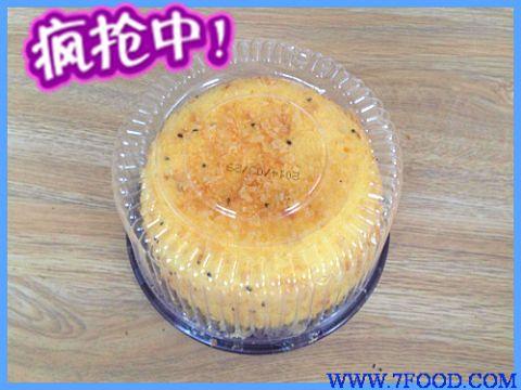 烘培包装圆形蛋糕盒