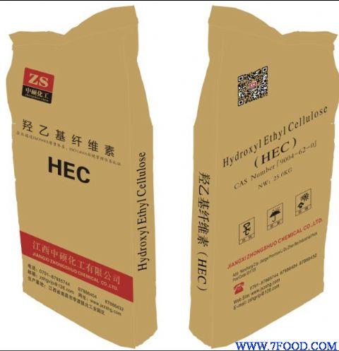 羟乙基纤维素结构式_羟乙基纤维素(9004-62-0)_产品(价格、厂家)信息_食品科技网