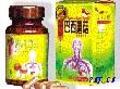 *台灣生物科技超強力商品徵求各地獨家代理商.經銷商.通路商.